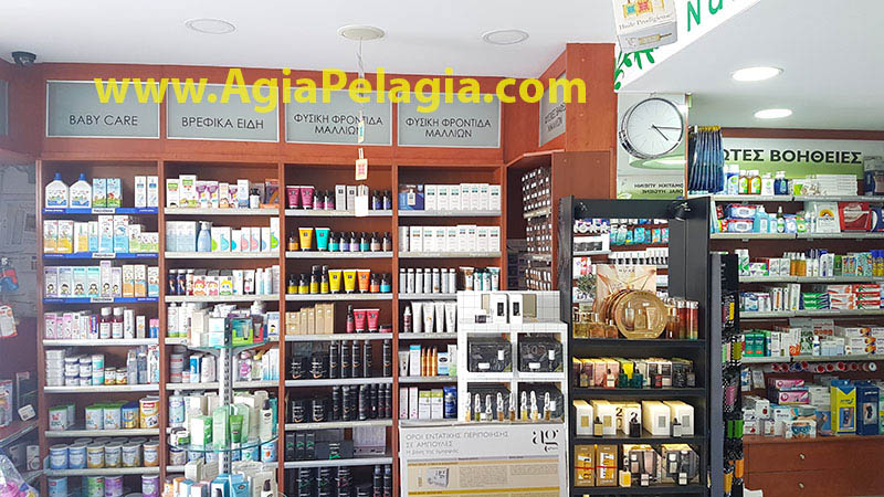 Pharmacy in Agia Pelagia
