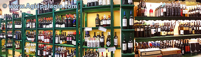 Liquor Store - Drinks Shop - Wines Cellar - SGOURAKIS in AGIA PELAGIA